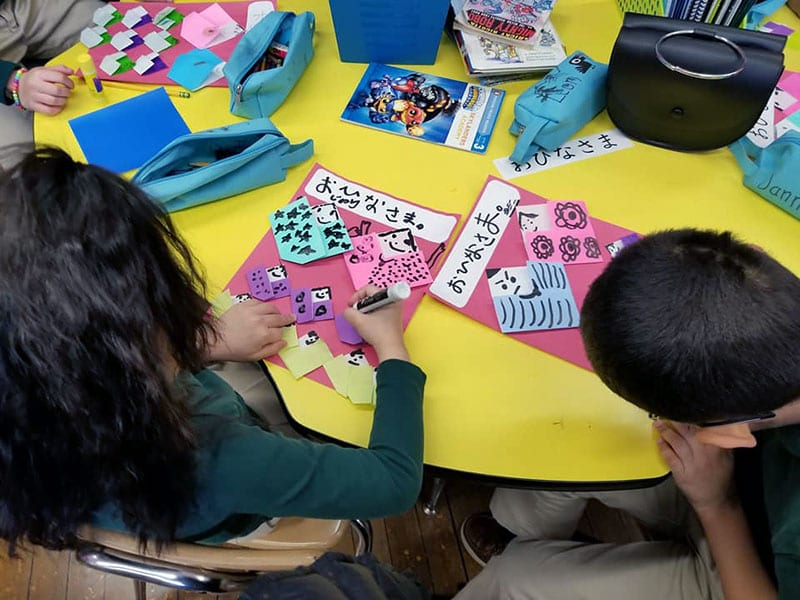 Learning from Other Educators: First Japanese-English Dual Language Program in NYC
